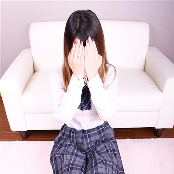 みほ【今風激カワ未経験娘】 | 卒業したて。高松店(高松)