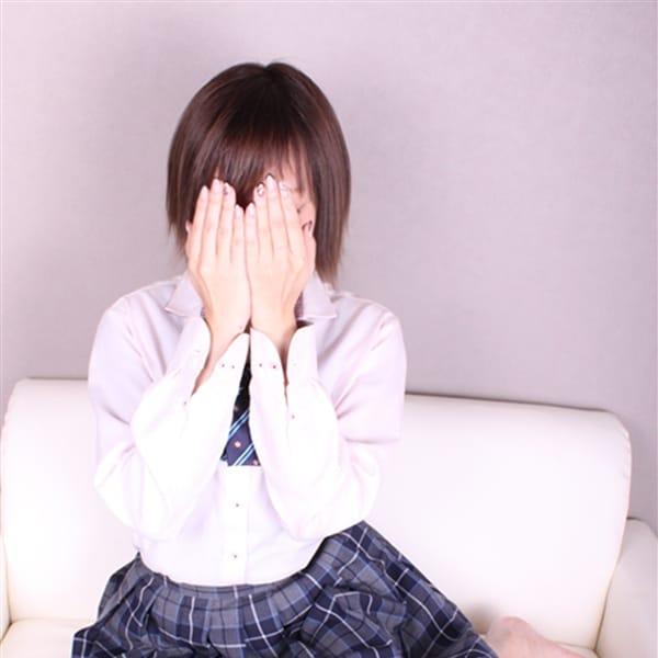 るみ【【敏感で正直な身体】】 | 卒業したて。高松店(高松)