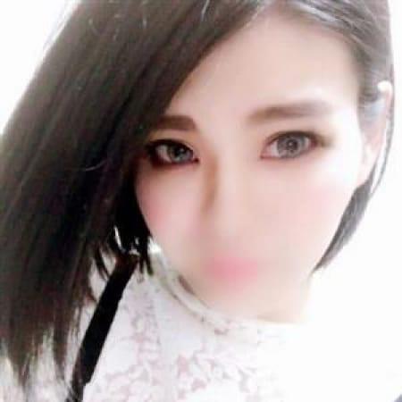 れむ【ハーフ系美女】 | Rady(名古屋)