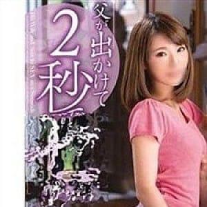 西〇るな   GIRLS COLLECTION(那覇)