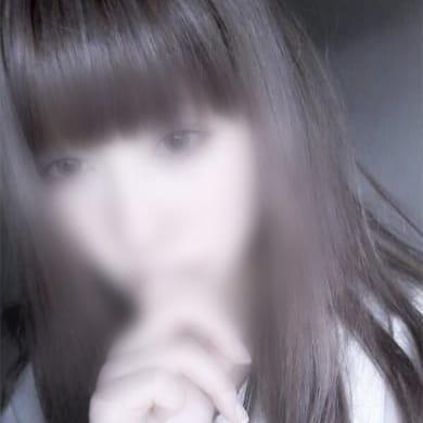 あげは【SS級♪ハーフ美女】   初恋(那覇)