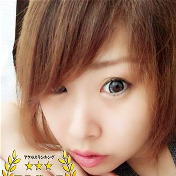 とも【AF可能な生生娘】 | 激安/出張/巨乳専門おっぱいデリヘル「こくまろ」熊本店(熊本市近郊)