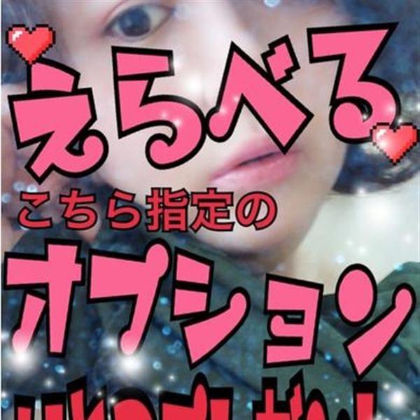 みなぎ【ハニカミ笑顔】 | 激安/出張/巨乳専門おっぱいデリヘル「こくまろ」熊本店(熊本市近郊)