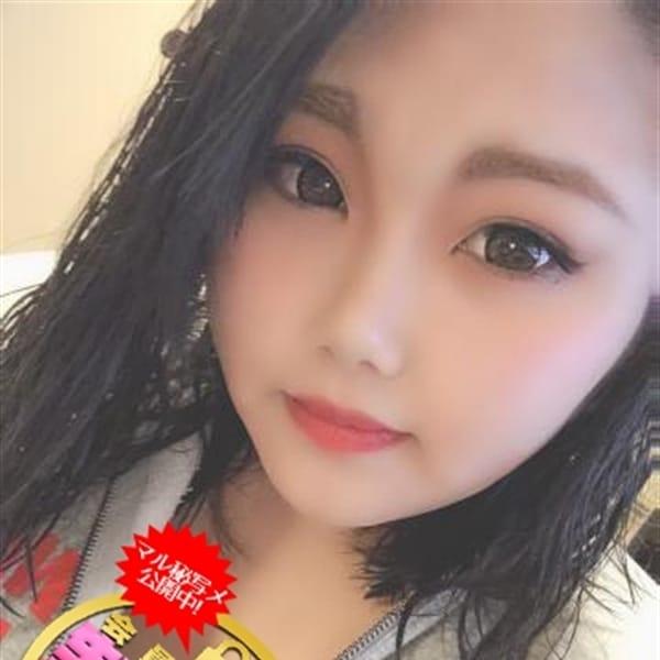 てぃな【超可愛い爆乳ビッチ】 | 激安/出張/巨乳専門おっぱいデリヘル「こくまろ」熊本店(熊本市近郊)