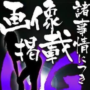なおみ | 隣の熟女(四日市)