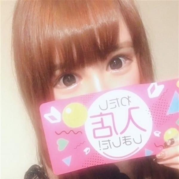まや【究極の可愛さSSS級美少女!】 | T-1 TACHIKAWA(ティーワン 立川)(立川)