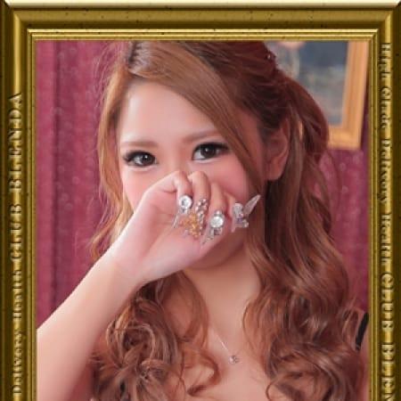 黒木 メイサ【あの女優にそっくり♪】   club BLENDA(ブレンダ)谷九店(谷九)