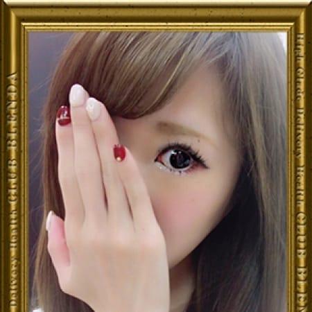 一条 ありさ【完全業界未経験美女】   club BLENDA(ブレンダ)谷九店(谷九)