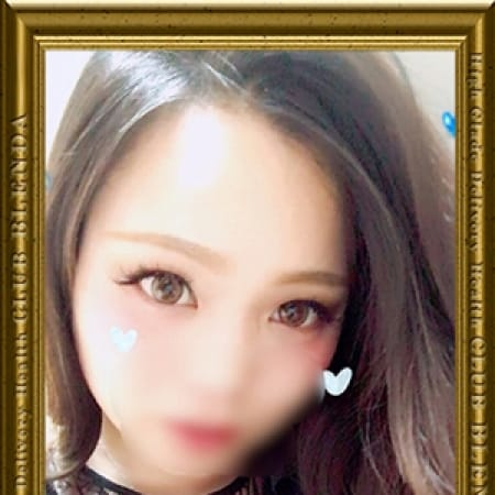 杉本 ひとみ【お姉様系美女】   club BLENDA(ブレンダ)谷九店(谷九)