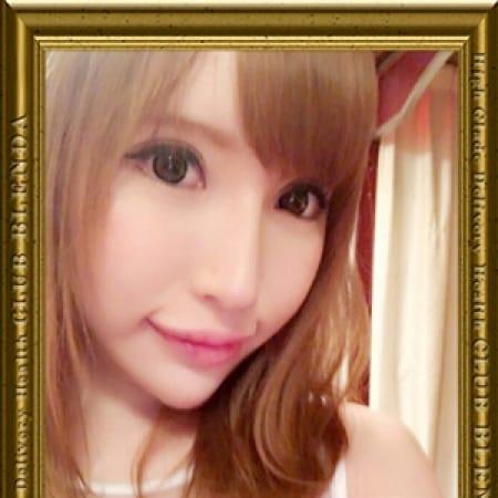 黒崎 サリー【おすすめ美女】   club BLENDA(ブレンダ)谷九店(谷九)