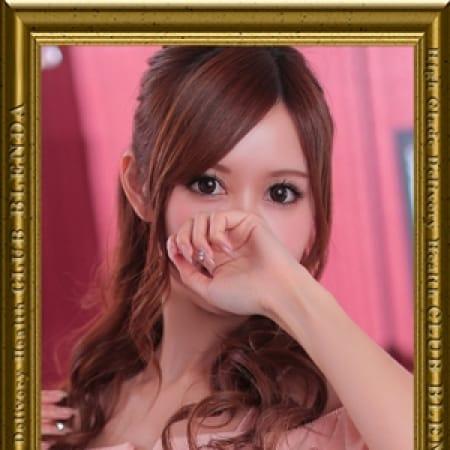 神宮寺 りょう【驚愕の看板級美女】   club BLENDA(ブレンダ)谷九店(谷九)