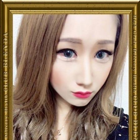 一ノ瀬 さら【おすすめ美女】   club BLENDA(ブレンダ)谷九店(谷九)