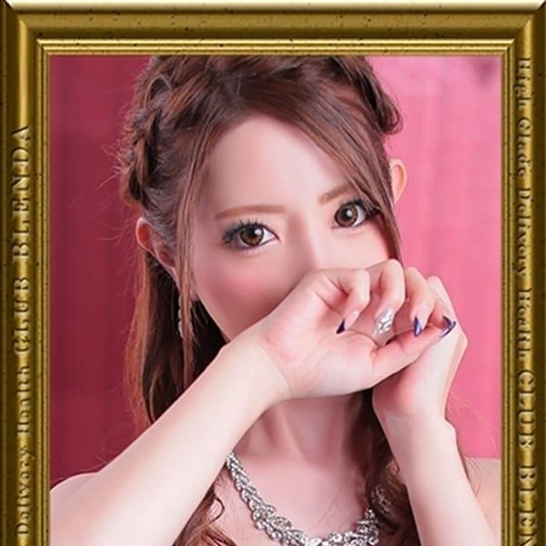 蒼井 りな【ミニマム系美人】   club BLENDA(ブレンダ)谷九店(谷九)