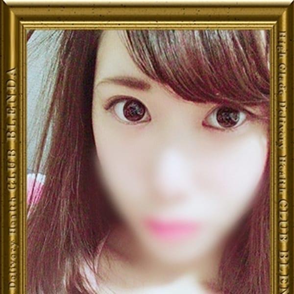 加藤 あいな【おっとり癒し系美女】   club BLENDA(ブレンダ)谷九店(谷九)