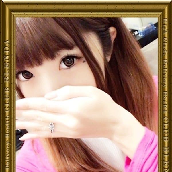 美桜 まなみ【おっとり癒し系美女】   club BLENDA(ブレンダ)谷九店(谷九)