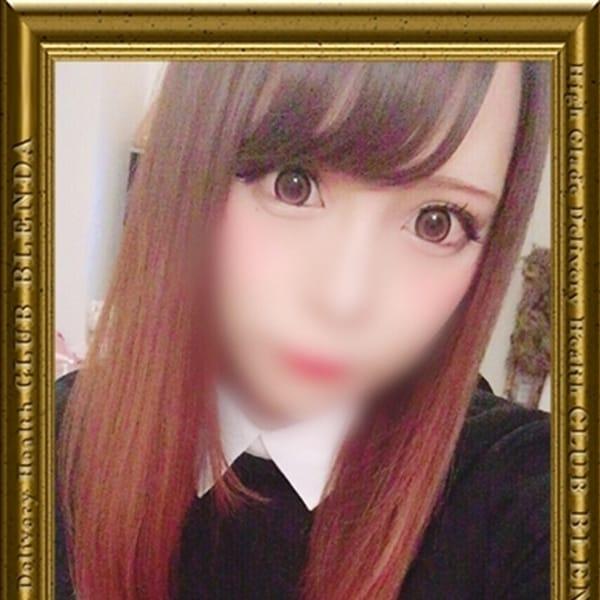 白雪 ひめ【超高級プレミア美女】   club BLENDA(ブレンダ)谷九店(谷九)
