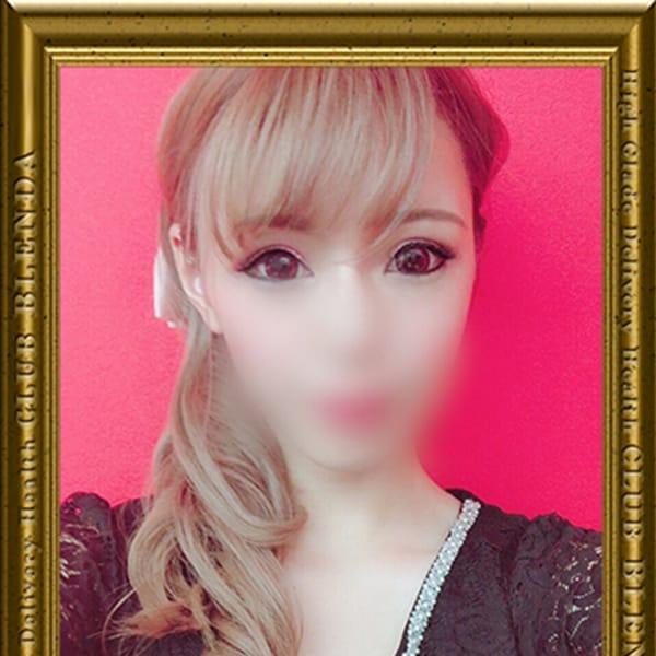 響 リアラ【責め好きド変態高ランク美少女】   club BLENDA(ブレンダ)谷九店(谷九)