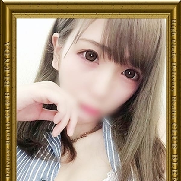 織姫 まかろん【業界未経験超絶美少女】   club BLENDA(ブレンダ)谷九店(谷九)
