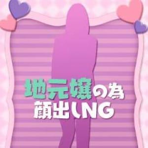 のぞみ【♡可愛い♡地元育ちの女の子♪】 | Mutturi ~責められ願望の貴方へ(金沢)