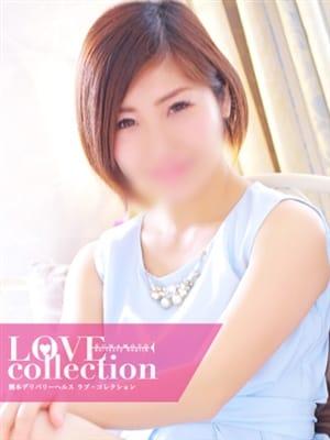 ことの【超絶ハイレベル美女】(LOVE collection)
