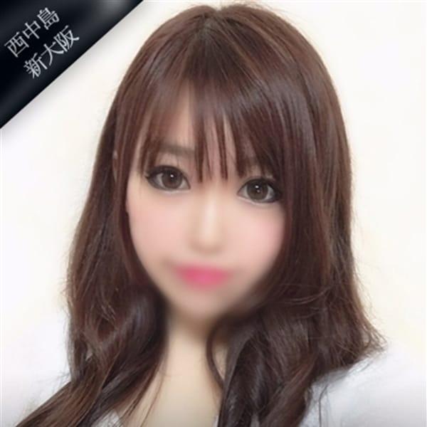 桜葉 りえる【高身長巨乳美少女】 | club BLENDA(ブレンダ)西中島・新大阪店(新大阪)