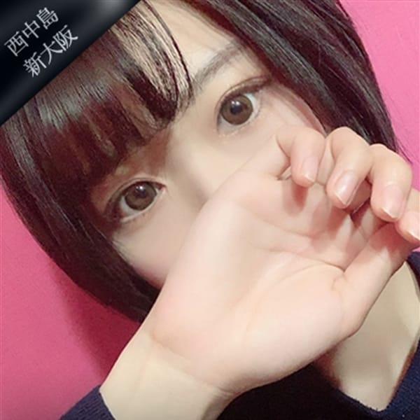 一ノ瀬 あおい【黒髪清楚系美少女】 | club BLENDA(ブレンダ)西中島・新大阪店(新大阪)