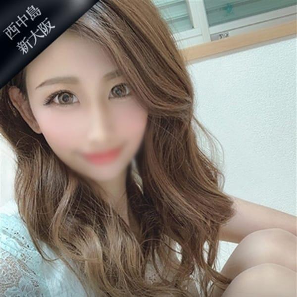 女子アナウンサー【言葉を失うスタイル】 | club BLENDA(ブレンダ)西中島・新大阪店(新大阪)