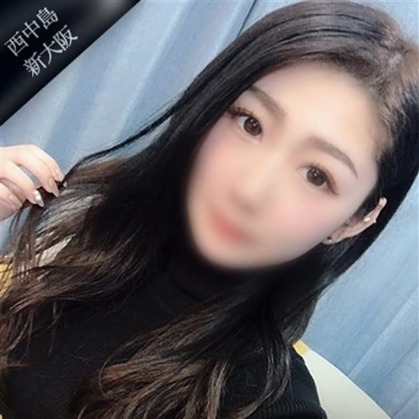 琴音 ほのり【ロリロリ未経験】 | club BLENDA(ブレンダ)西中島・新大阪店(新大阪)