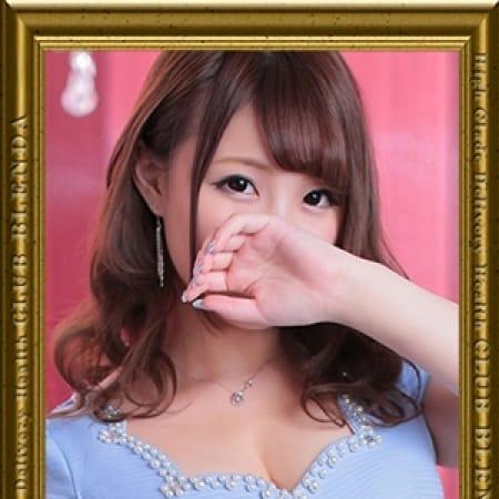 桜 しおり【ミラクル美人で巨乳】 | club BLENDA(ブレンダ)西中島・新大阪店(新大阪)