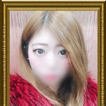 菊山 ユウリ【超スレンダー♪】 | club BLENDA(ブレンダ)西中島・新大阪店(新大阪)