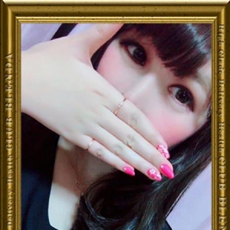 柊 さくら【濃厚プレイ確定美女♪】 | club BLENDA(ブレンダ)西中島・新大阪店(新大阪)