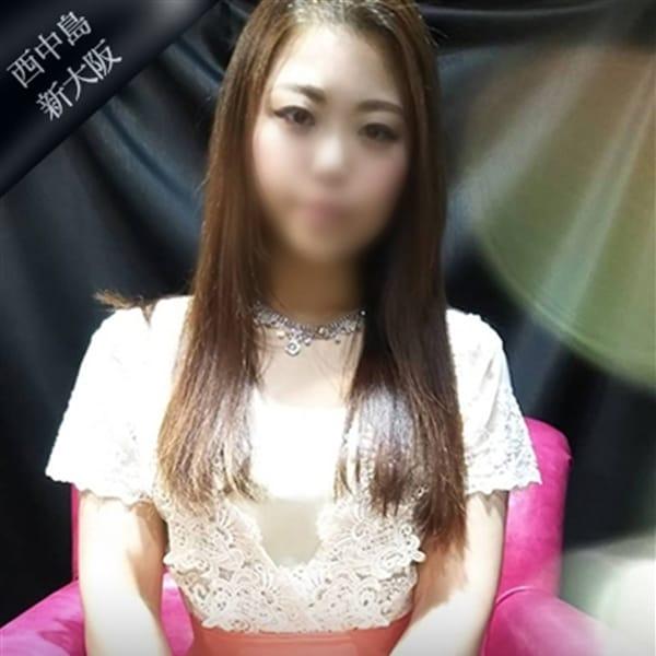 一色 ゆか【モデル級美少女】 | club BLENDA(ブレンダ)西中島・新大阪店(新大阪)