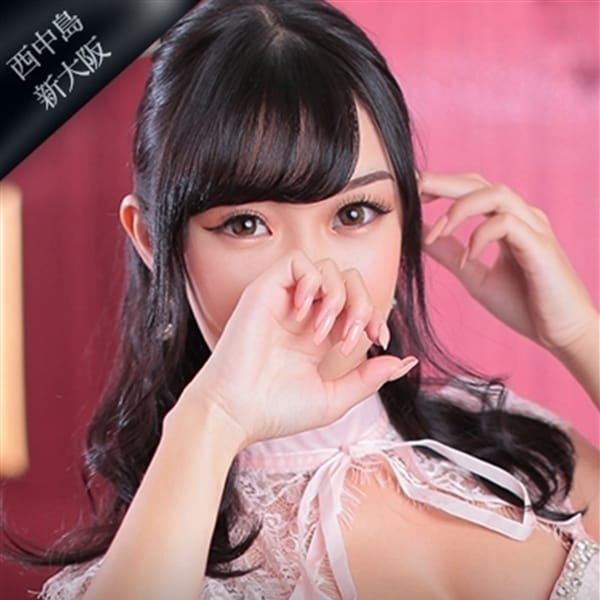 幸福 メモリー【業界完全未経験】   club BLENDA(ブレンダ)西中島・新大阪店(新大阪)