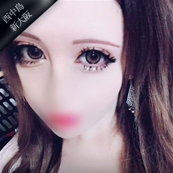 美波 マリン【高身長美乳】   club BLENDA(ブレンダ)西中島・新大阪店(新大阪)