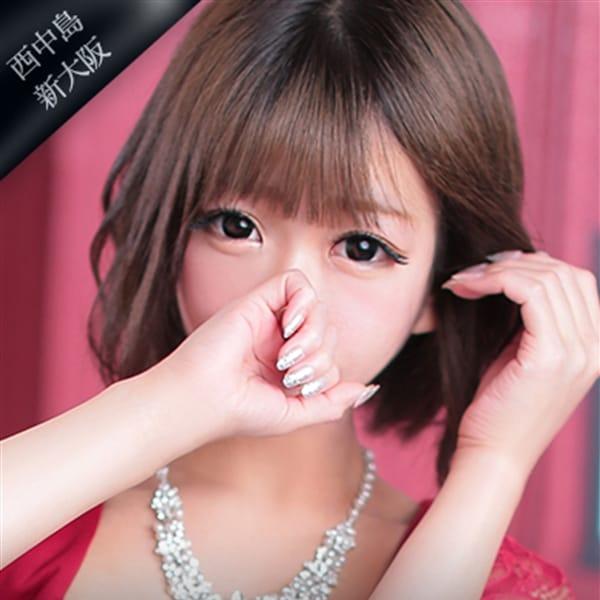 七星 きらり【究極の美女】 | club BLENDA(ブレンダ)西中島・新大阪店(新大阪)