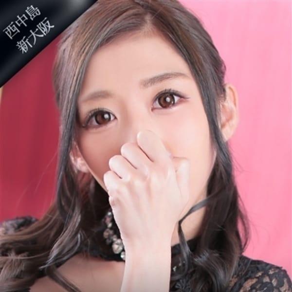 雛森 りん【若さ溢れる19歳美少女】 | club BLENDA(ブレンダ)西中島・新大阪店(新大阪)