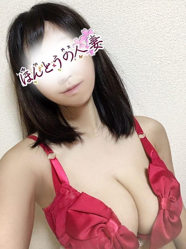 「お知らせ★」06/20(木) 16:16   歩実-あゆみの写メ・風俗動画