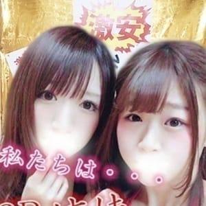 3P姉妹【全てがダブルプレイに発展!!】 | 激安デリヘル1919(品川)