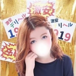みみ | 激安デリヘル1919 新橋店(品川)