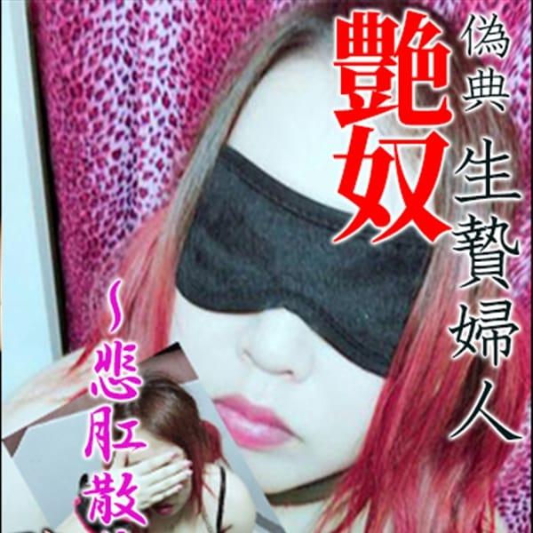 琥珀(従順M女)【ドM艶女】 | 出張SMデリヘル&M性感「弁天の鞭 熊本店」(熊本市近郊)