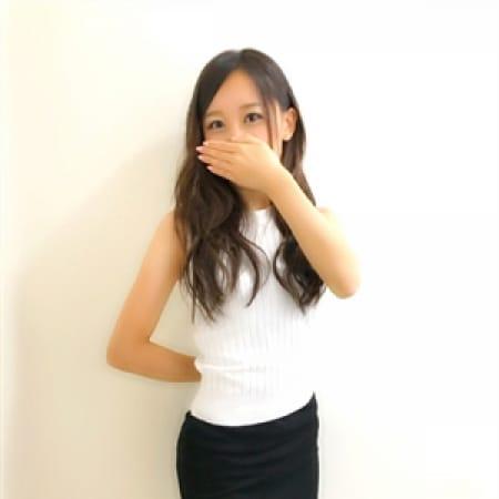 みやび【愛らしい妹系♪】 | ALLURE SPA(日本橋・千日前)