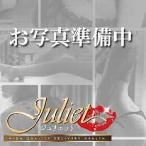 里山えりこ【ご奉仕系従順なM妻♪】 | Juliet-ジュリエット-(高崎)