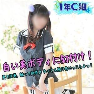 ねいろ【制服映えの黒髪美少女】 | 愛ドル学園(高松)