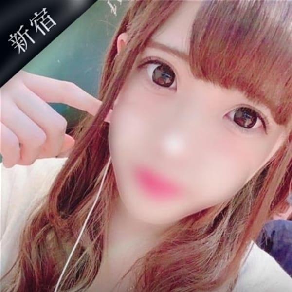 南瀬 あずさ【現役女子大生の裏の顔♡】   CLUB BLENDA(新宿・歌舞伎町)