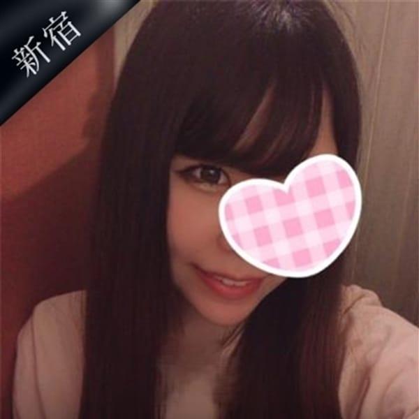 日向 ゆめみ【完全無欠最高峰の美女】   CLUB BLENDA(新宿・歌舞伎町)
