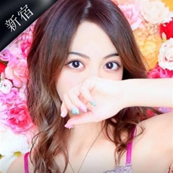 藤咲 ゆら【整った顔立ちのお姉さん】   CLUB BLENDA(新宿・歌舞伎町)