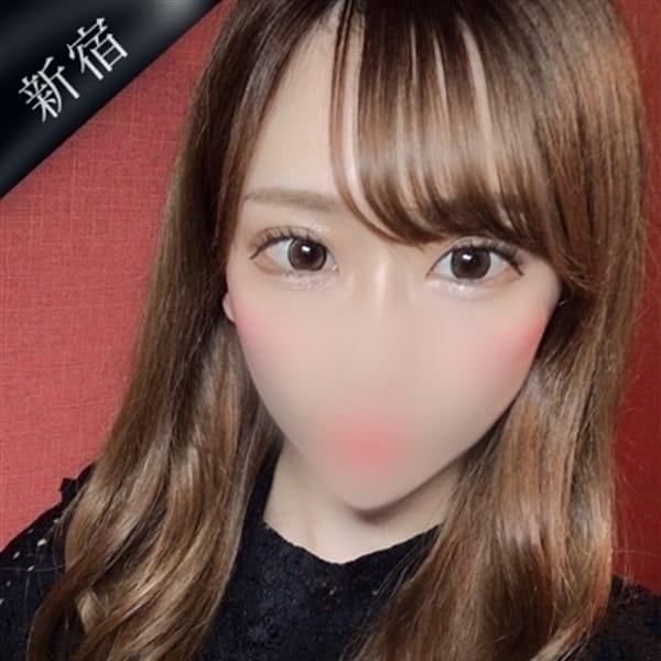 愛菜 のの【愛嬌抜群スレンダー美女】   CLUB BLENDA(新宿・歌舞伎町)