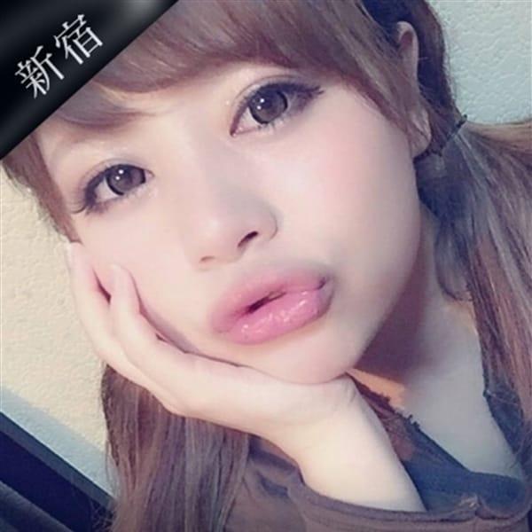 水島 ひなの【高ランク美女♡】   CLUB BLENDA(新宿・歌舞伎町)