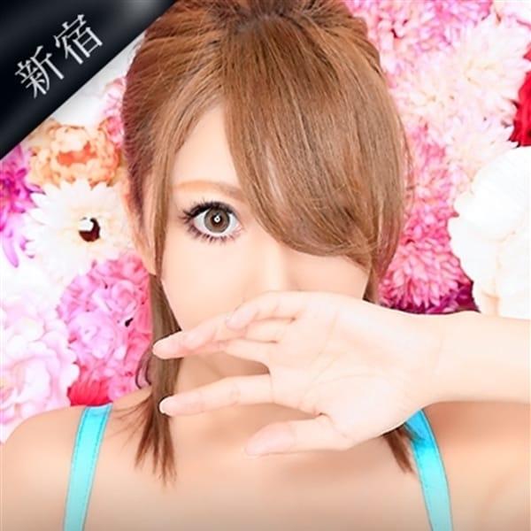 柚木 ラナ【元RQハイクオリティ美女】   CLUB BLENDA(新宿・歌舞伎町)