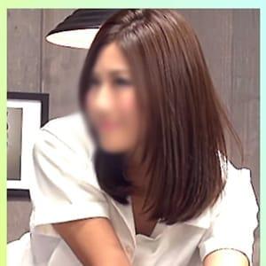ありさ【博多のOLさん】 | 彩色兼美(福岡市・博多)